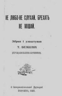 book-23381