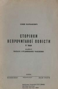 book-23382