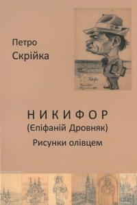 book-23384