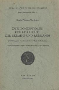 book-23385