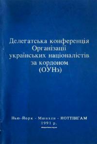 book-23387