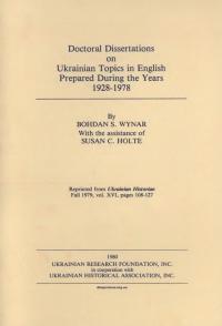 book-23388