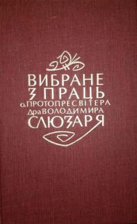 book-23389