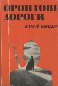 book-23396