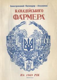 book-23398