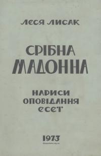book-23399