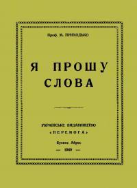 book-234