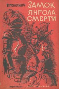 book-2340