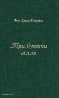 book-23400
