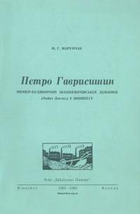 book-23401