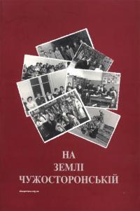 book-23403
