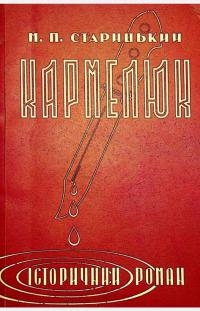 book-23407