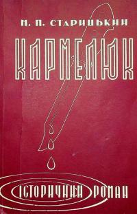 book-23408