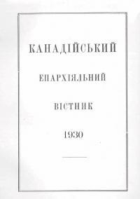 book-23409