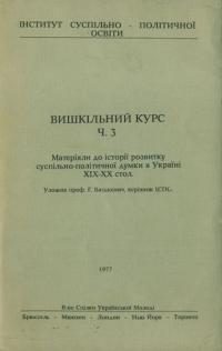 book-2341