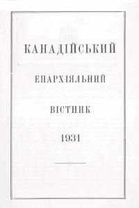 book-23410