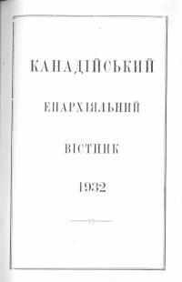 book-23412