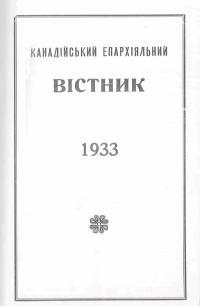 book-23413