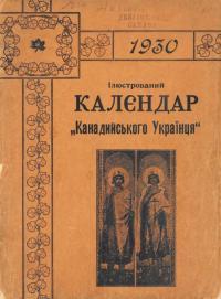 book-23414