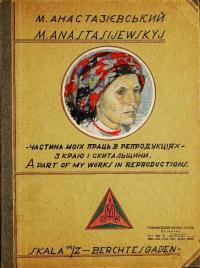 book-23417
