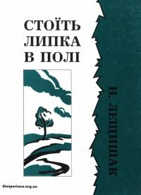 book-23422