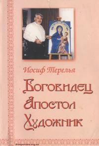 book-23425