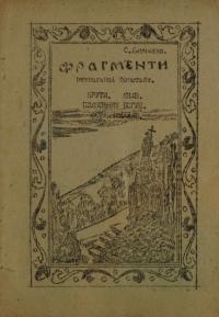 book-23426