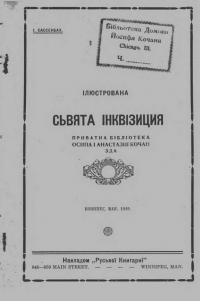 book-23429