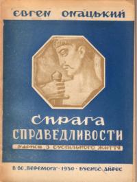 book-2343