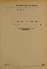 book-23430
