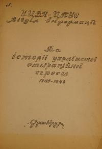 book-23433
