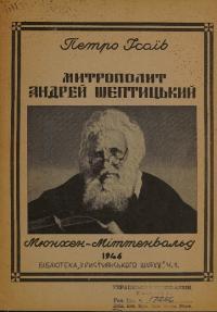 book-23436