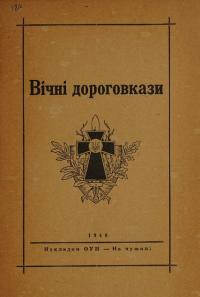 book-23439