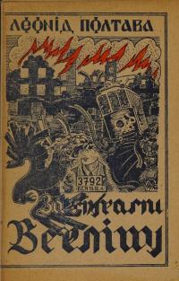 book-23440