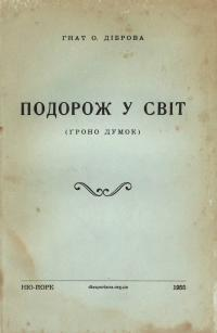book-23441