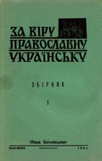 book-23442