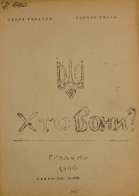 book-23444