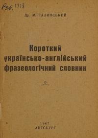 book-23445