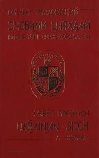 book-23446