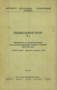 book-2345