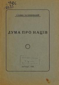 book-23454