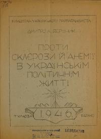 book-23456