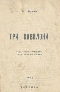 book-23457