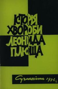 book-2346