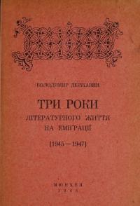 book-23460