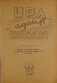 book-23461