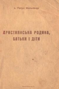 book-23462