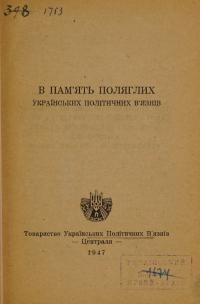 book-23463