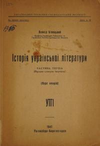 book-23465