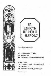 book-23467